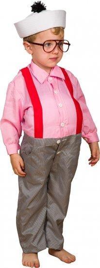 Dr ramasjang kostume onkel reje kostume fastelavnskostume til drenge