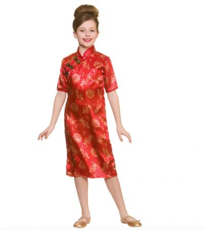 kinesisk kostume til børn røde børnekostumer 401x450 - Røde kostumer til børn